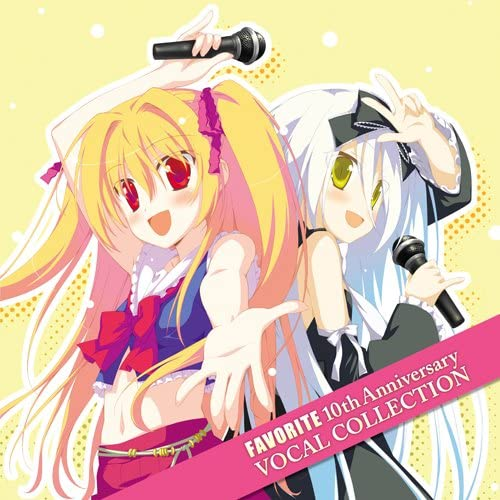 [EAC][KDSD-00591~2]FAVORITE 10th Anniversary VOCAL COLLECTION